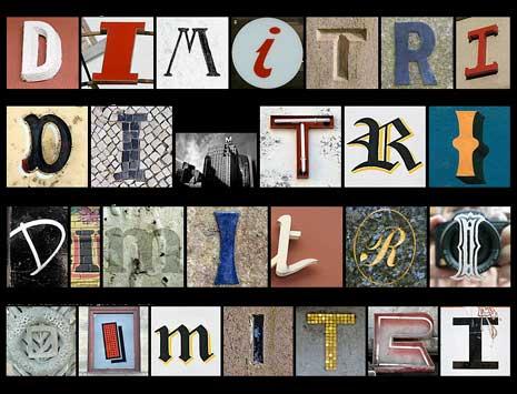 Buchstabieren mit flickr!