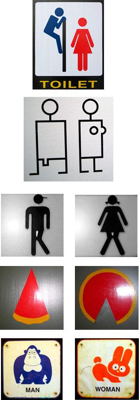 Icons und Piktogramme Mann Frau