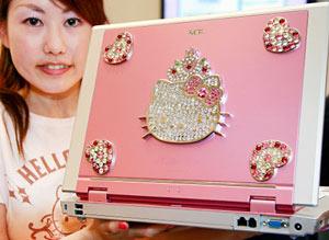 NEC Design Notebook