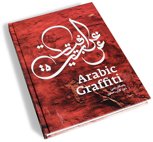 Arabic Graffiti Design Buch